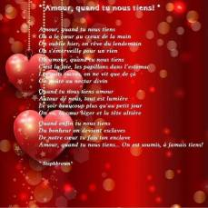 STEPHANIE 17