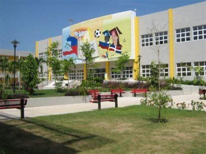 Campus Henry Christophe de l'UEH